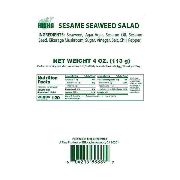 Sesame Seaweed Salad, 4 oz 5
