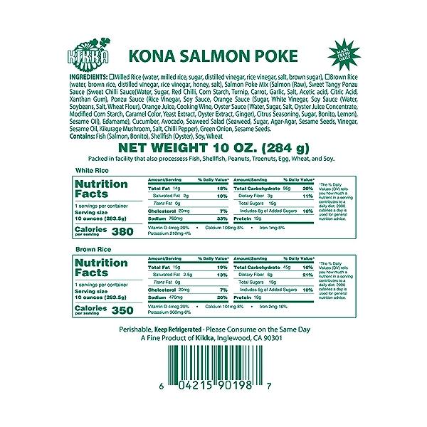 Kona Salmon Poke, 10 oz 5