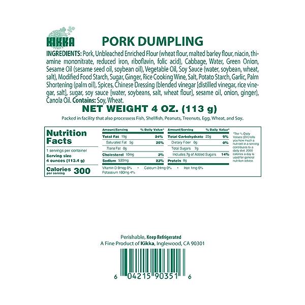 Pork Dumplings, 4 oz 5