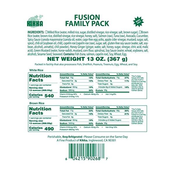Fusion Family Pack, 13 oz 5