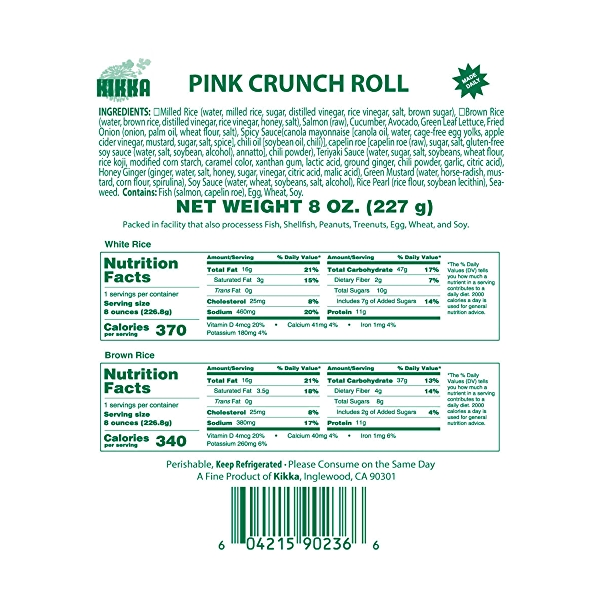 Pink Crunch Roll, 8 oz 5