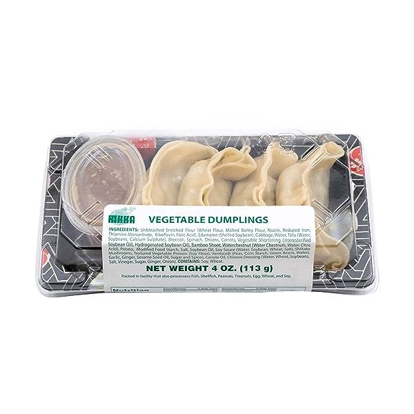 Vegetable Dumplings, 4 oz 4