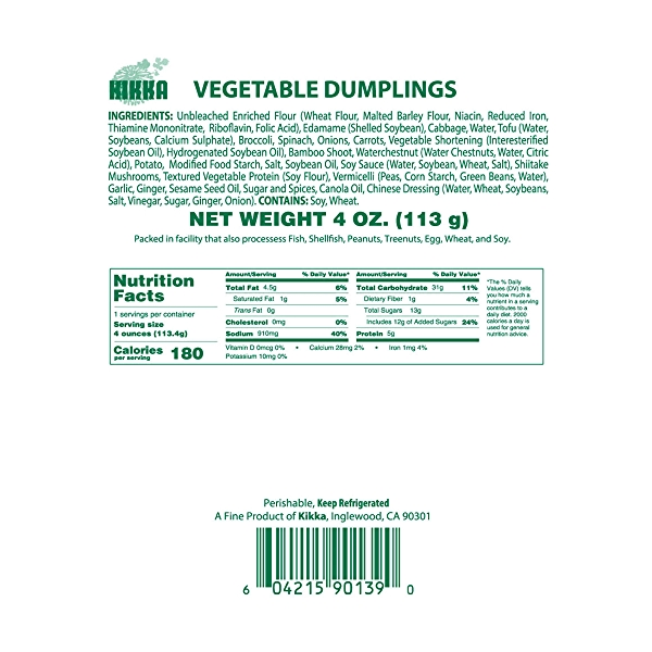 Vegetable Dumplings, 4 oz 5