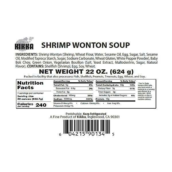 Shrimp Wonton Soup, 22 oz 3