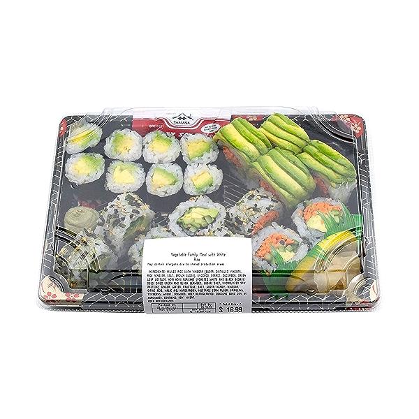 Vegetarian Family Pack, 15 oz 3