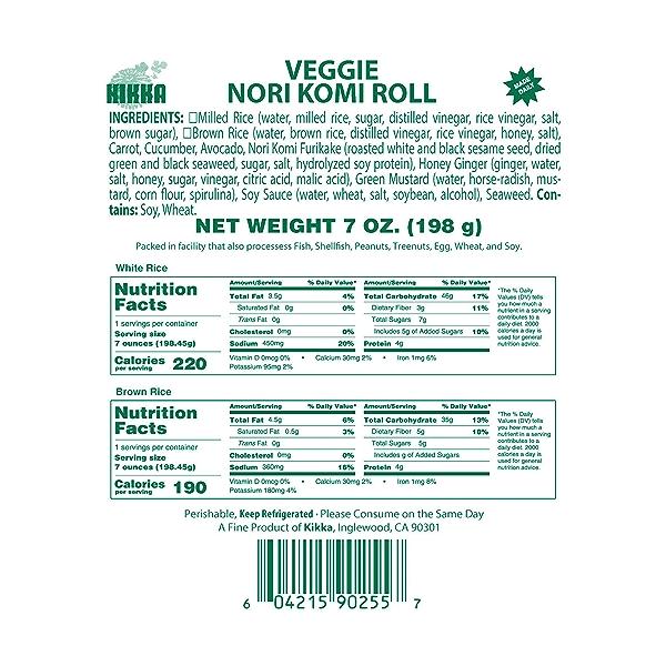 Veggie Nori Komi Roll, 7 oz 5