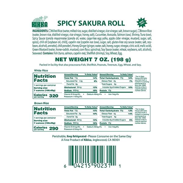 Spicy Sakura Roll, 7 oz 5