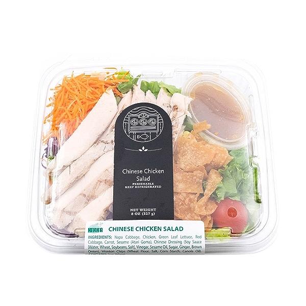 Chinese Chicken Salad, 10 oz 1