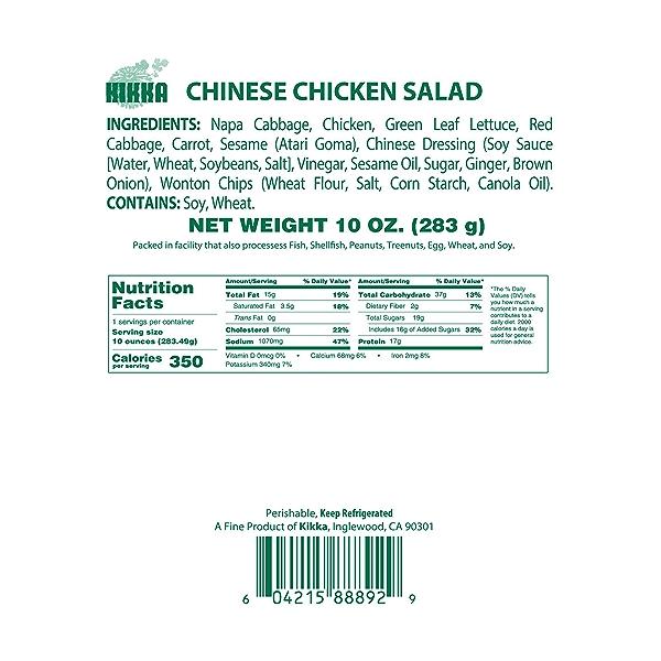 Chinese Chicken Salad, 10 oz 4