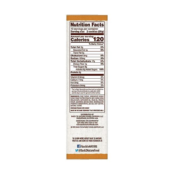 Peanut Butter Sandwich Crème Cookie, 9.6 oz 5