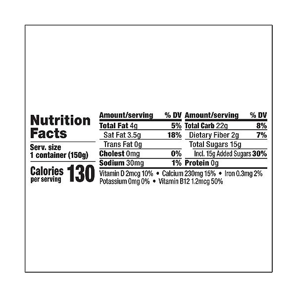 Yogurt Vanilla, 5.3 oz 3