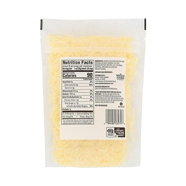 Organic Cheese Shreds, Mozzarella 7