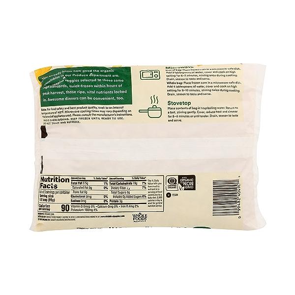 Frozen Organic Vegetables, Sweet Yellow Corn - No Salt Added 7