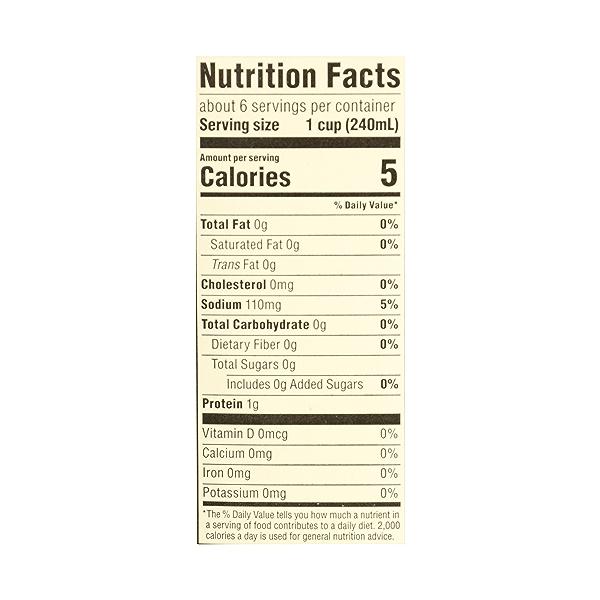 Organic Broth, Chicken - Low Sodium, 48 fl oz 10