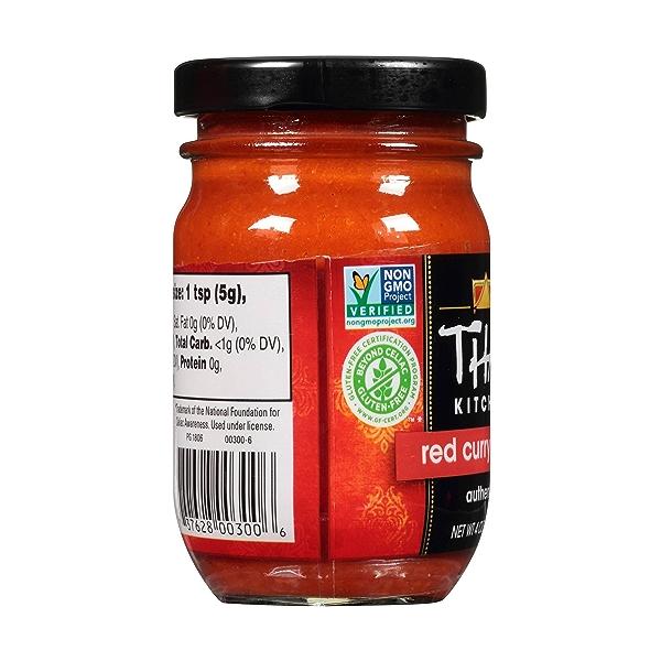 Gluten Free Red Curry Paste, 4 oz 3