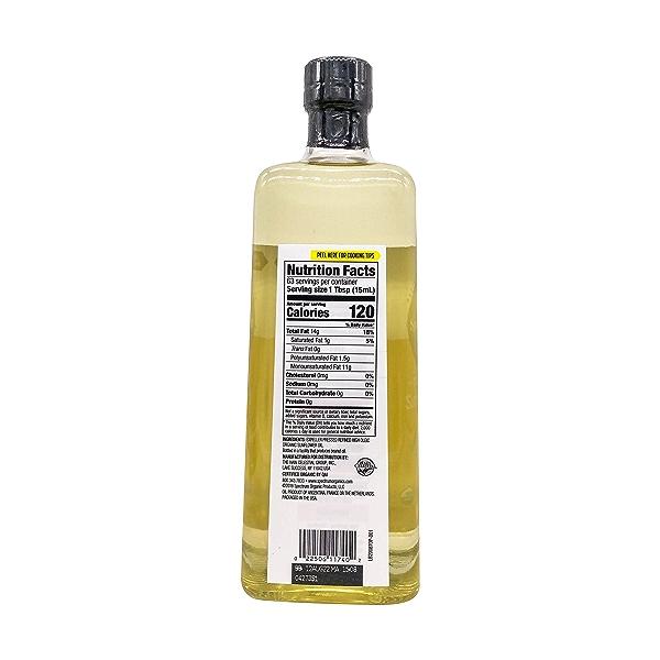Organic Refined Sunflower Oil (32 Oz) 2