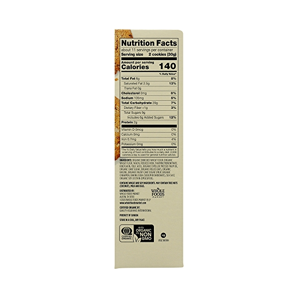 Organic Cookies, Oatmeal Raisin, 12 oz 8