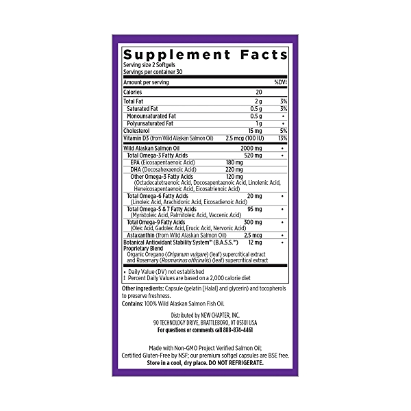Wholemega™ Fish Oil, 60 bse-free softgels 5