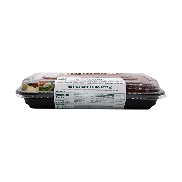 Chicken Katsu, 14 oz 2