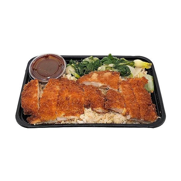 Chicken Katsu, 14 oz 4