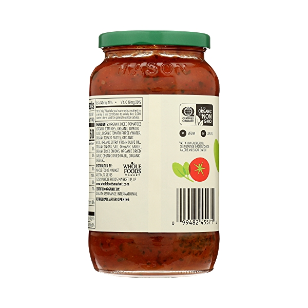 Organic Pasta Sauce, Tomato Basil, 25 oz 7