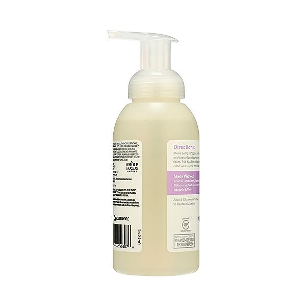 Foaming Hand Soap, Lavender, 12 fl oz 7