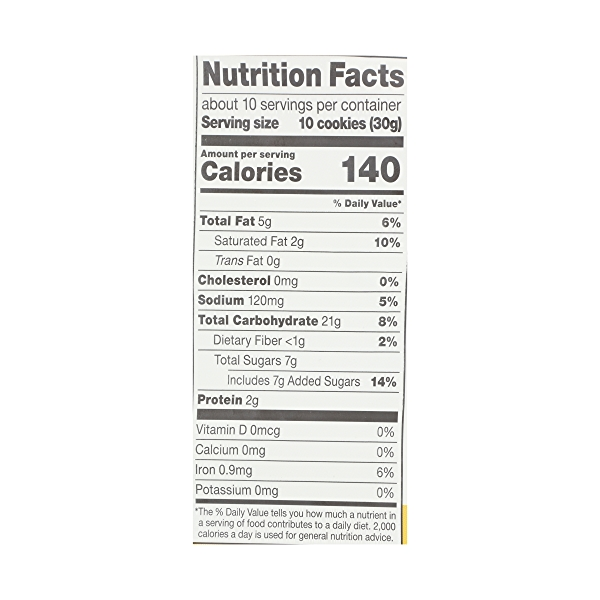 Organic Vanilla Animal Cookie, 11 oz 7