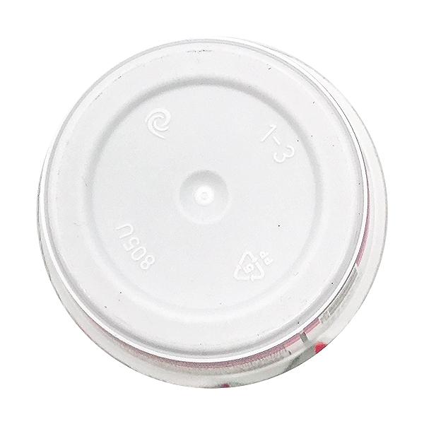 Mixed Berry Plant Based Yogurt, 5.3 oz 6