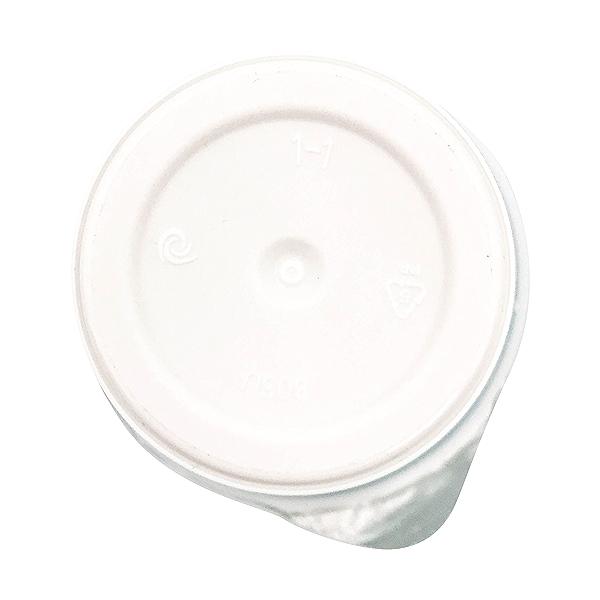 Plain Plant Based Yogurt, 5.3 oz 6