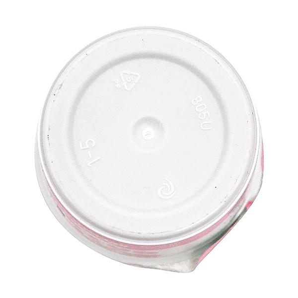 Strawberry Plant Based Yogurt, 5.3 oz 6
