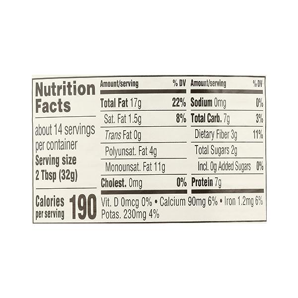 Almond Butter, Creamy, 16 oz 7
