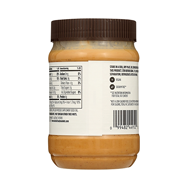 Cashew Butter, Creamy, 16 oz 4
