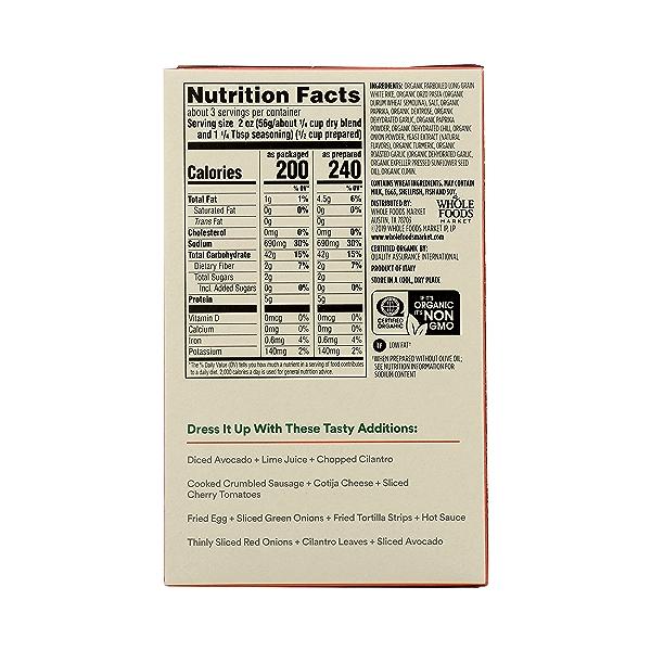 Organic Rice Pilaf, Spanish, 6.1 oz 4