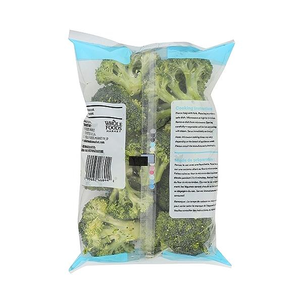 Produce - Packaged Vegetables, Broccoli - Florets 4