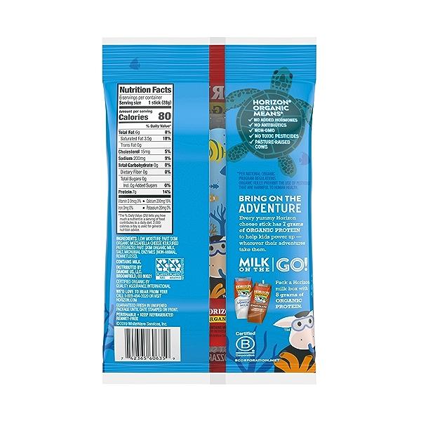 Mozzarella Stick Organic 6 Count 6