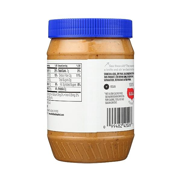 Crunchy Peanut Butter, 36 oz 7