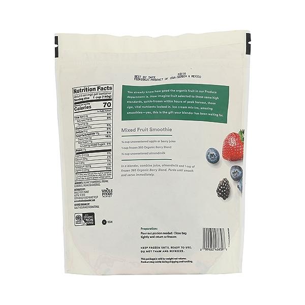Organic Berry Blend, 32 oz 5