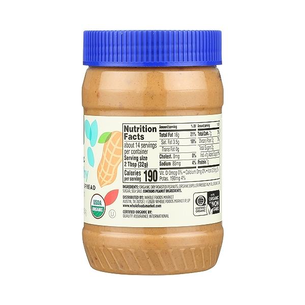 Organic Peanut Butter, Crunchy, 16 oz 5