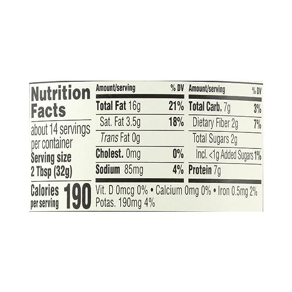 Organic Peanut Butter, Crunchy, 16 oz 7