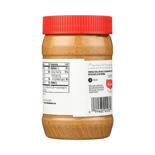 Peanut Butter, Creamy, 16 oz 4