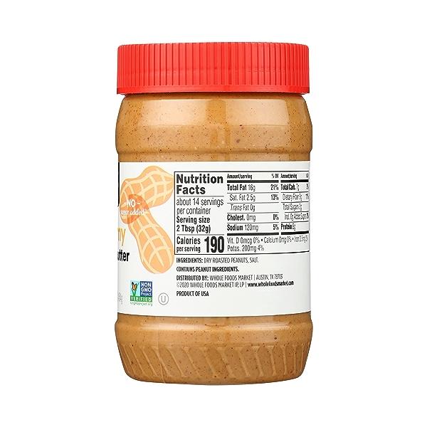 Peanut Butter, Creamy, 16 oz 5