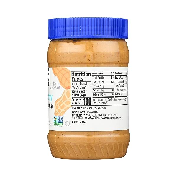 Peanut Butter, Crunchy, 16 oz 5