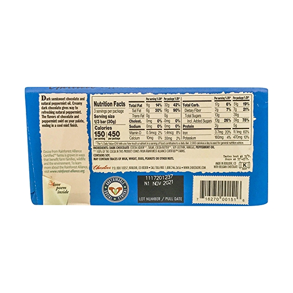 Peppermint In Dark Chocolate, 3.2 oz 2