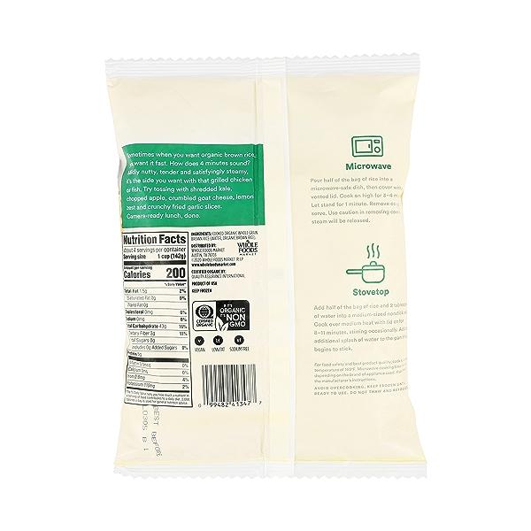 Organic Whole Grain Brown Rice, 20 oz 7