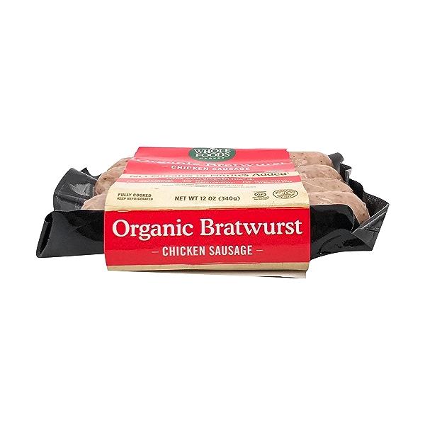Organic Chicken Bratwurst 4