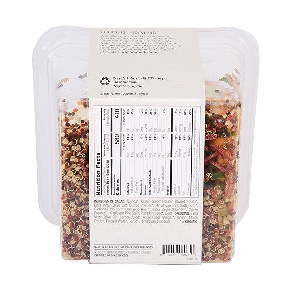 Organic Gluten Free Macro Bowl, 11.4 oz 4