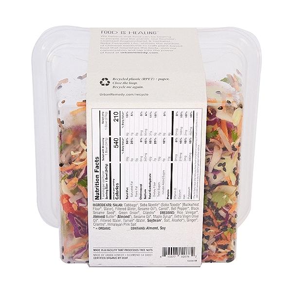 Organic Gluten Free Soba Noodle Bowl, 12.2 oz 2