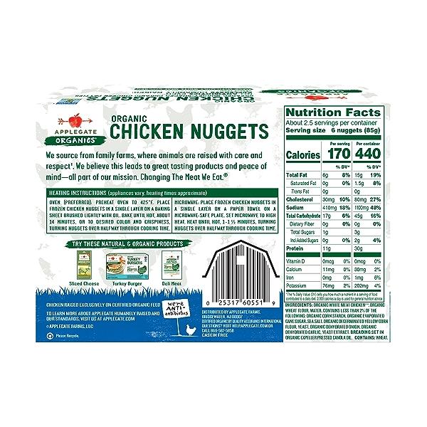 Organic Chicken Nuggets, 8 oz 2