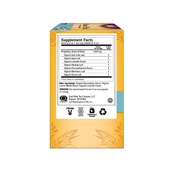 Relaxed Mind, 1.12 oz 4