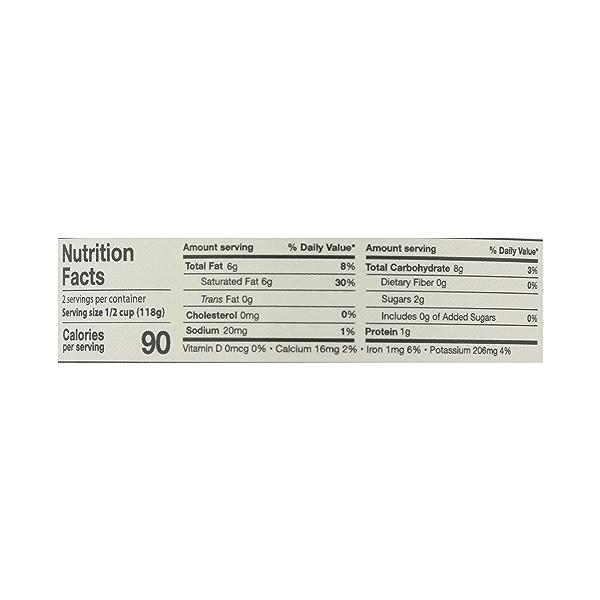 Organic Vanilla 8oz 6
